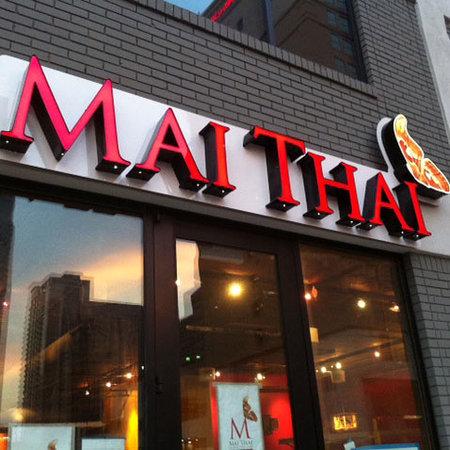 Photo of Asian Restaurant Mai Thai at 207 San Jacinto Blvd, Austin, TX 78701, United States
