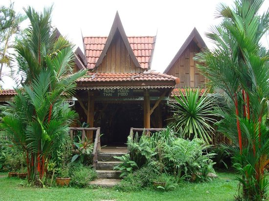 Photo of Nung House Phanom