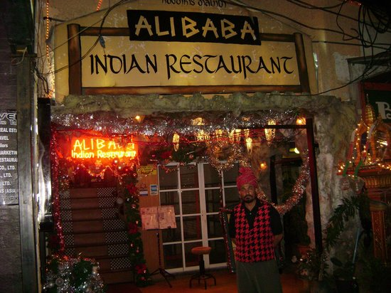 Alibaba Tandoori & Curry Restaurant: Entance view