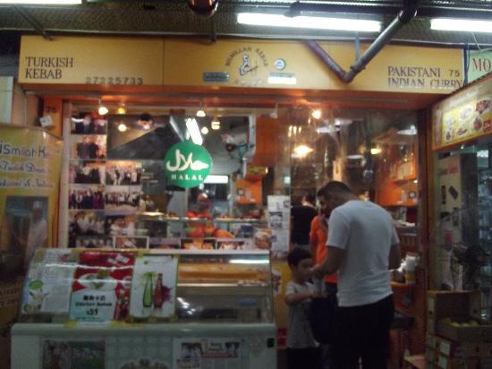 Oriental Pearl Hostel Hong Kong: A lot of Halal food here!