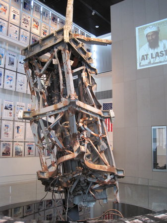 Newseum: a remains from 9/11