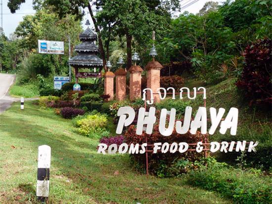 Phu Jaya Mini Resort : Phu Jaya Road Sign