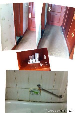 Beijing Dadi Garden Hotel : Zimmer