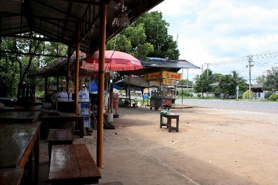 "Pak Chong, Tailandia: The ""lobby"" area."