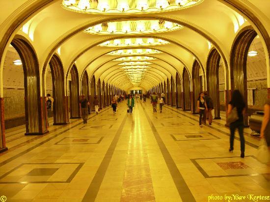 Moscow Metro: Mayakovskaya station