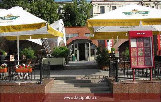The main entrance in La Cipolla