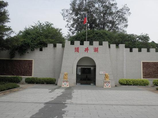 HuJingtou Zhanshi Museum : 入口