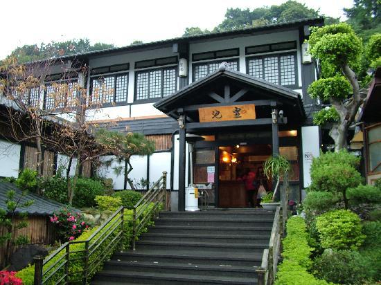 Hot spring Street  Xingyi Road: 皇池