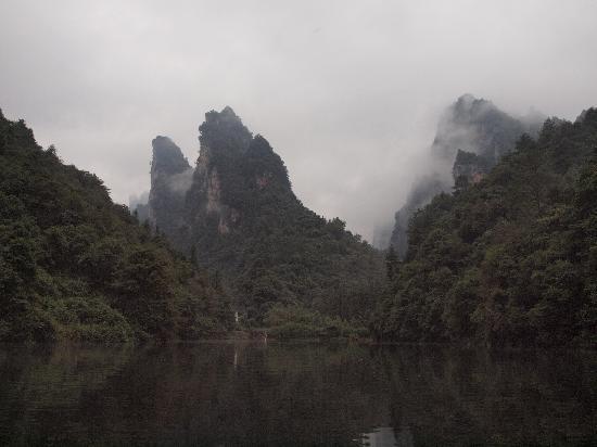 Zhangjiajie, Chine : National Forest Park