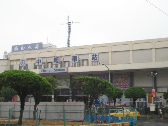 Taoyuan, Taiwan: 中壢車站