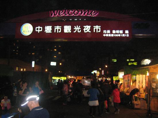 Chungli: 中壢市観光夜市