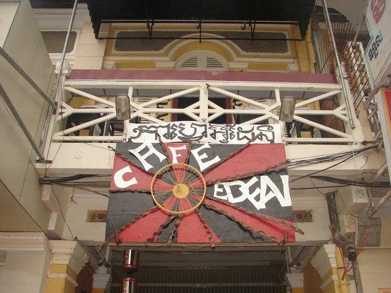 Entrance to Cafe Eden