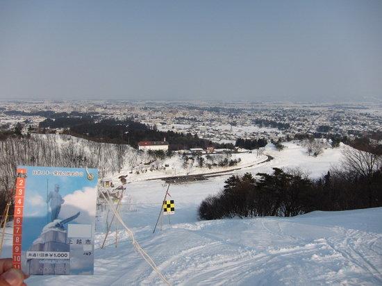 Kanayasan Ski Area
