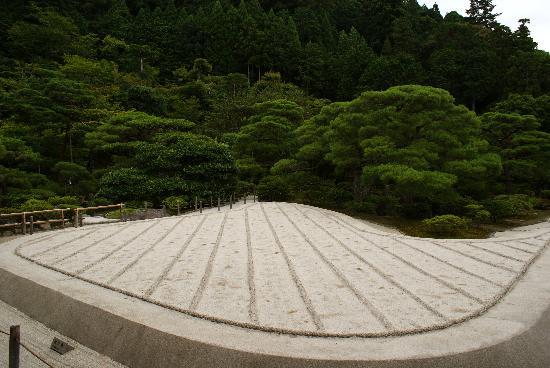 Ginkaku Ji Temple: Sand Gardens