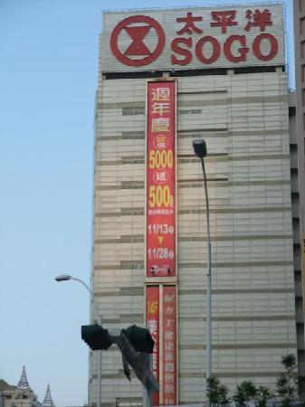 SOGO Kaohsiung: そごう2