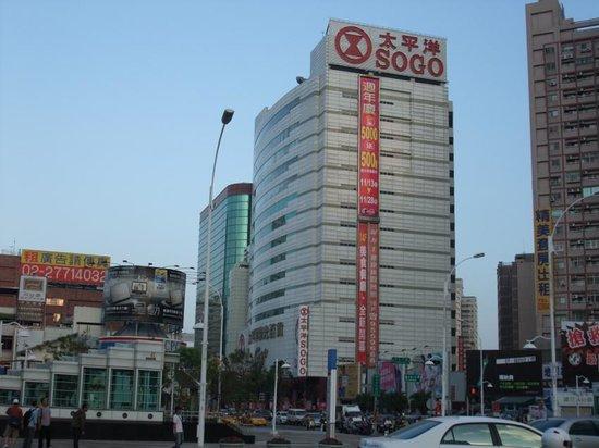SOGO Kaohsiung: そごう4