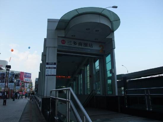 SOGO Kaohsiung: そごう