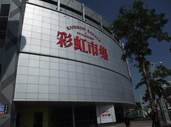 Shinkong Mitsukoshi Mall (Kaohsiung Zuoying) : 新光三越4
