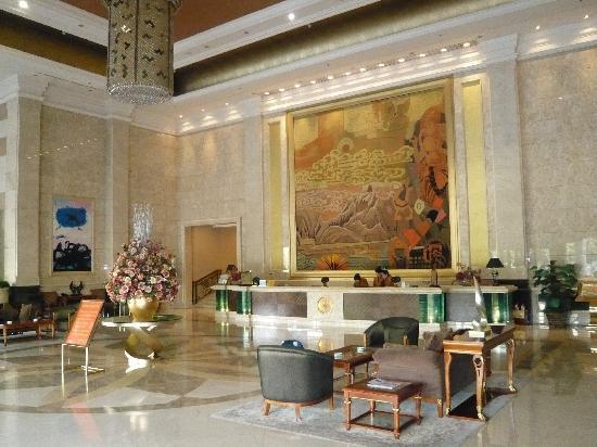Ningxia International Hotel: Eingangshalle