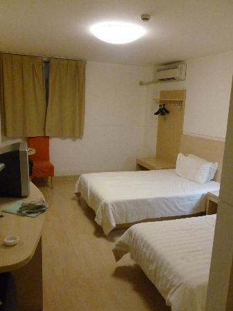 Jinjiang Inn Xi'an Jiefang Road Wanda Square: The room