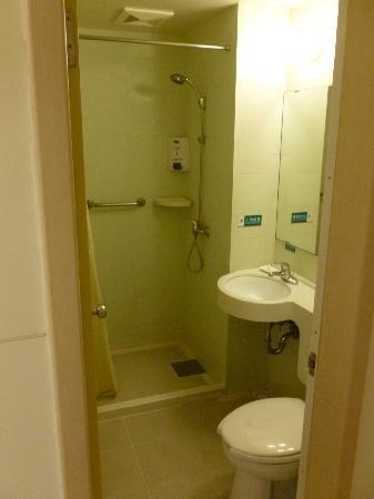 Jinjiang Inn Xi'an Jiefang Road Wanda Square: The bathroom