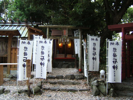 Toba, Japão: 小さなお社