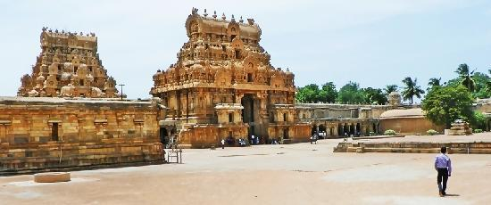 Great Living Chola Temples : Thanjavur Brihadiswarar Entrance