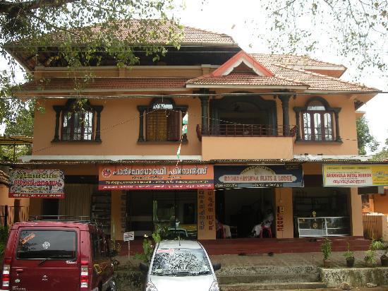 Radhakrishna Lodge