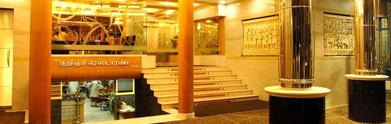 Guru Hotel