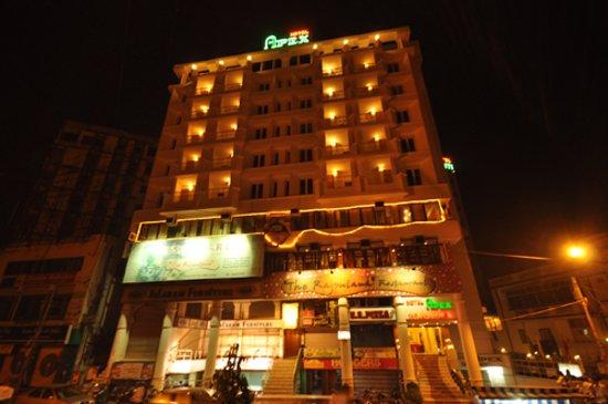 Photo of Hotel Apex International Vadodara