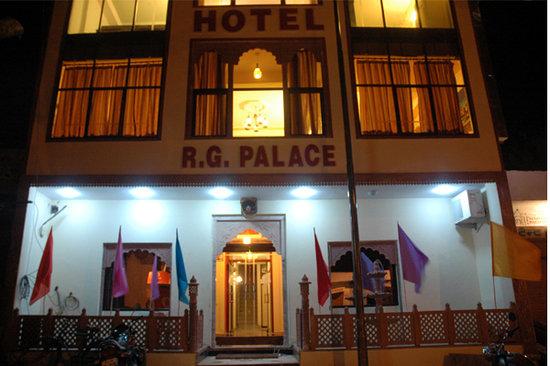 R. G. Palace