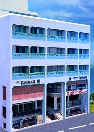 Hotel Padmam : Padmam Hotel