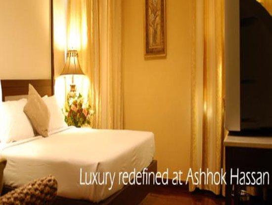 The Ashhok Hassan : Hassan Ashok Hotel