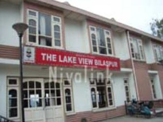 Bilaspur, India: Hotel Lake View (HPTDC)