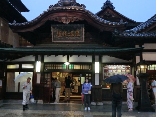 Matsuyama, Japan: 6月初旬に京都発自家用車にて家族で早朝に出発し、初めての四国松山市の道後温泉に行ってきました。大正いやそれ以前にタイムスリップしたようなノスタルジャーを感じさせる心身ともに癒される場所です。