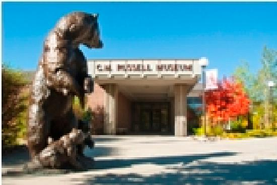 C.M. Russell Art Museum- Great Falls, MT  GFCVB Photo