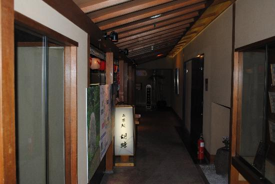 Kyoto Hot Spring Hatoya Zuihokaku Hotel: Inside hotel