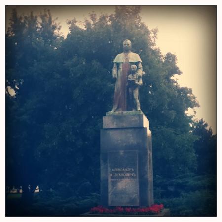 Presov Region, Slovakia: statue of Alexander Duchnovyč, Prešov