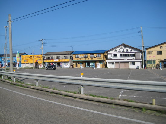 니가타(현) 사진
