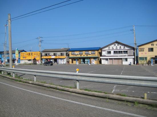 Echigo Nanaura Seaside Line
