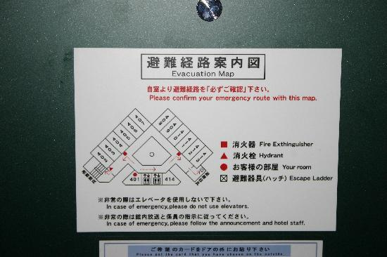 Urbain Hiroshima Executive: Evacuation map