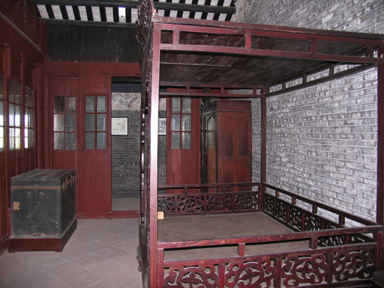 Former Residence of Tang Shaoyi