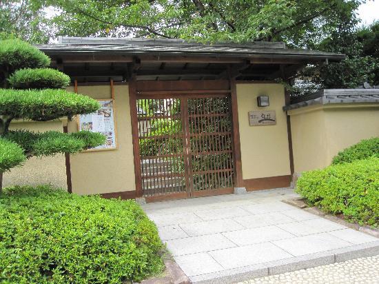 Kyoto Ranzan: Outside of the hotel
