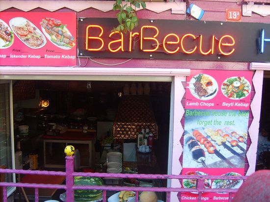 Barbecue House : one of the entrances