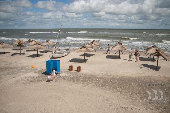 Berdyansk, Ukraine: The beach