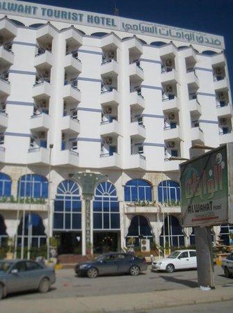 Photo of Al-Wahat Hotel Benghazi