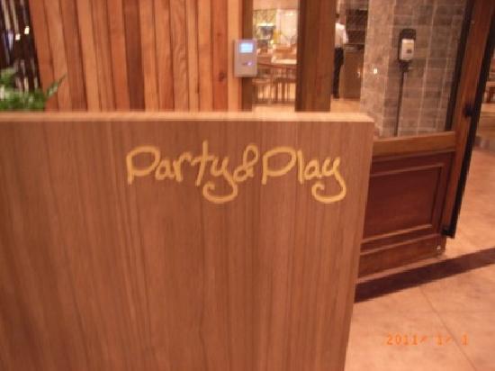 Bexco Party & Play: パーティー&プレイ