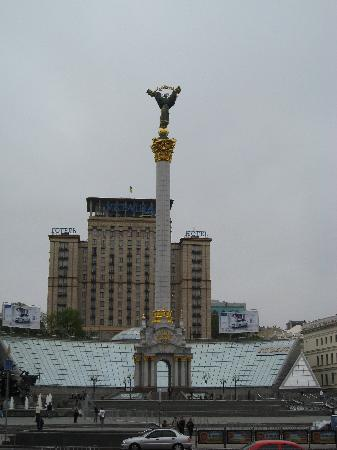 InterContinental Kiev: Independence Square