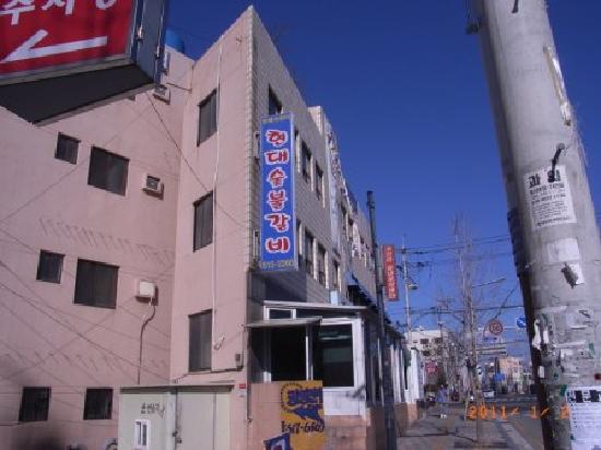 Hyundai Sutbul Galbi: (行き方3)5分ほど歩くと青い看板が見えます。これが目印
