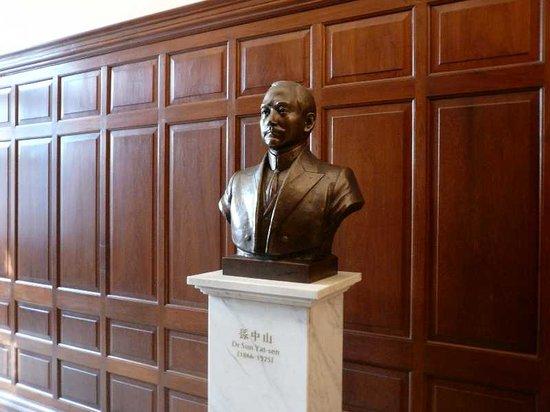 พิพิธภัณฑ์ ดร.ซุน ยัตเซ็น